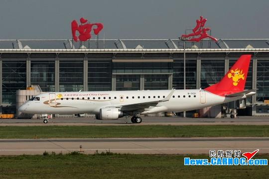 西安咸阳国际机场400兆集群调度通讯系统